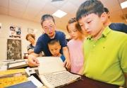 作业自助、野外考察、志愿服务 让成长的经历更丰富