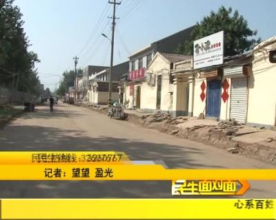 "betway官网市三季度""新时代好少年"":陈思扬、王景旭"