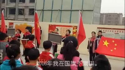 """betway官网市三季度""""新时代好少年"""":梁斐然"""