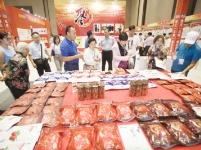 红红火火的乐陵枣博会