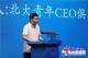 王胜地:提高产品质量 让中国的消费者更加有尊严