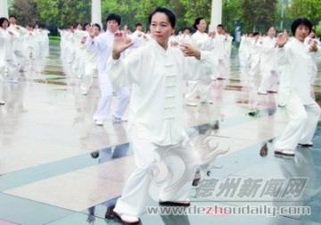 陵城全民健身习练八段锦