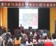 德平镇妇联积极开展扫黑除恶专项斗争