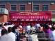 神头镇在中心小学召开庆祝第三十四个教师节暨表彰大会