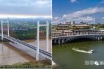"""齊河黃河大橋與""""大清橋""""的歷史淵源"""