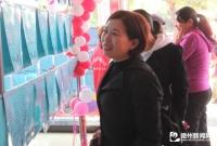 天衢西路社区天缘红娘志愿服务团第二届相亲会举行
