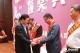 陵城20名科技创新功臣受表彰