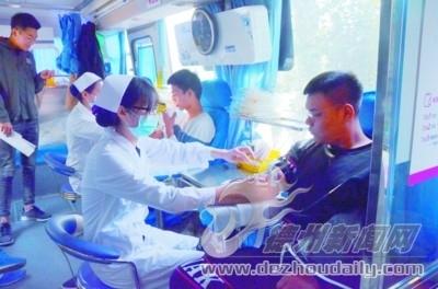 700名师生献血18万毫升
