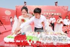 庆云县10对新人为文明婚尚代言