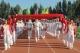 平原县汇文中学举行首届运动会