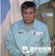 """韩国邪教""""万民中央教会""""教主李载禄因性侵被判刑15年"""