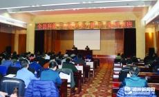齐河举办科级干部履职能力提升专题培训班