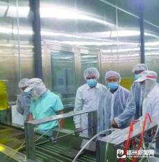 旺旺齐河工业园海苔生产线试投产
