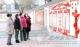 德城区新湖街道状元府社区:废墟变身文明庭院