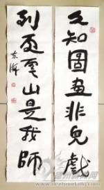 """""""玩""""书法的海发轩主人李东海"""