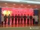 宁津县人民医院一科研项目获国家级荣誉