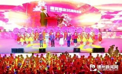 德百全体举行年夜年节文艺晚会