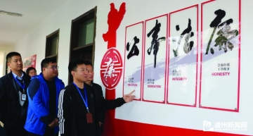 """大黄乡""""党建文化墙""""开辟教育新阵地"""