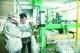 维特瑞——年可产高档皮革5000万平方米