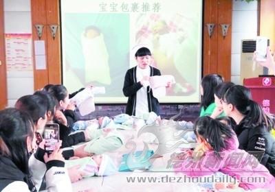教孕妇如何给宝宝打包被
