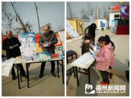 """河南商水县开展""""快乐星期天""""反邪教宣传"""