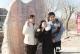 庆云县西柳村85名村民捐款改善村貌