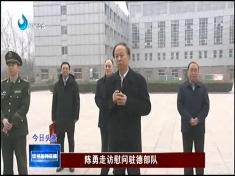 2019年1月30日betway官网新闻