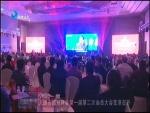 2019年1月21日betway官网新闻