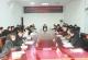 理合务镇召开村集体经济大会战暨支书比武大赛誓师动员会