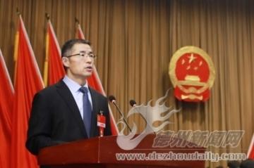 政府工作报告 庆云县第十八届人民代表大会第三次会议