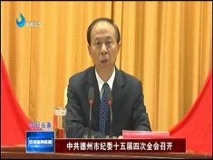 2019年1月25日betway官网新闻