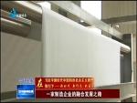 2019年1月22日betway官网新闻