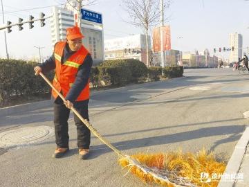 乐陵市环境卫生管理处工人贾希忠——用勤劳双手呵护城市风景