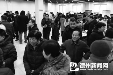平原县伟德体育在线开发区举办招聘会为企业服务出实招