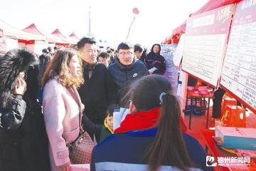 """2月16日,乐陵市举行""""春风送岗""""人才·劳动力交流大会——2000人达成就业意向"""