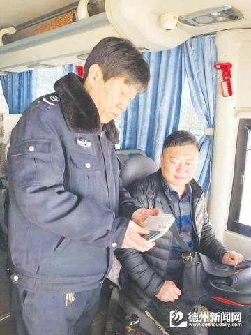 市长途客运有限公司副经理宋小波——悉心服务 让春运多些温暖