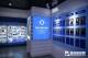 新华保险山东分公司司展厅正式开放