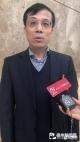省政协委员彭胜军:国土管理大数据化 助推山东新旧动能转换