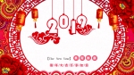 betway官网2019新春大拜年:教师篇