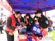 """衡南县""""春节无邪·幸福无限""""反邪教宣传月活动启动"""