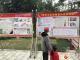 广东罗定市在长岗坡渡槽开展反邪教宣传