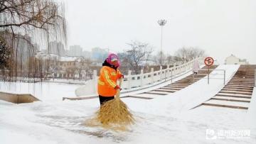 经开区启动应急除雪工作预案
