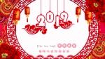 betway官网2019新春大拜年:职工篇