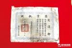 临邑刘震南:战平霍元甲的武术宗师
