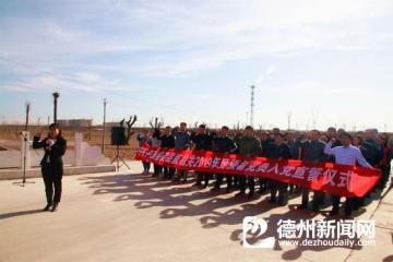 党旗伴我成长——平原县开展预备党员义务植树活动