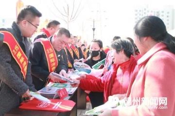平原县开展3·15国际消费者权益日宣传活动