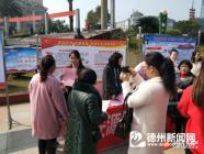江西萍乡安源区:反对邪教树新风