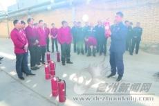 陵城宾馆开展消防安全知识培训