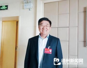 德州市人大代表董吉增:用活沉淀资金 解决企业难题