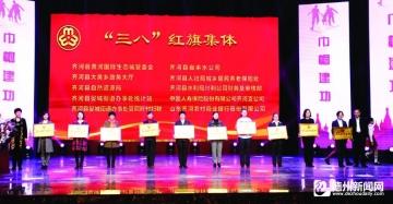 """齐河举办庆祝""""三八""""妇女节暨第四届""""最美家庭""""故事汇活动"""